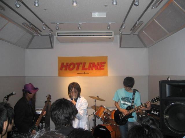 hotline2009_006.jpg