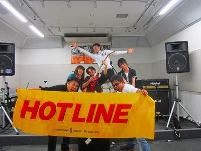HOTLINE2012集合写真