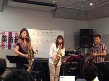 島村楽器イオンモール神戸北店 藤野美由紀サックスワークショップコラボ1