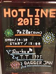 HOTLINE2013看板写真