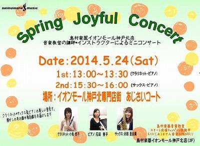 Spring Joyful Concert