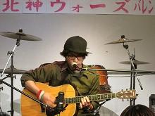伊藤 浩樹(いとう ひろき)
