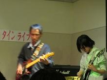 伊藤家+えりこ