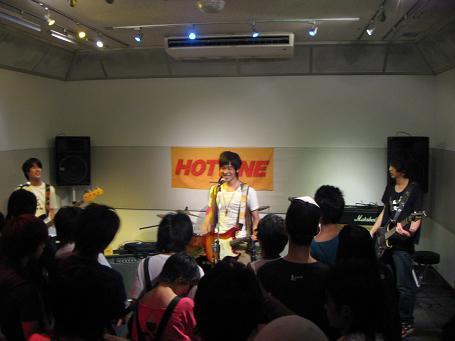 20100720-success1.JPG
