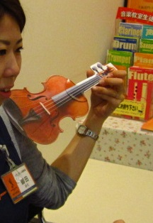 うちわ バイオリン