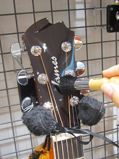 ギター ハケ