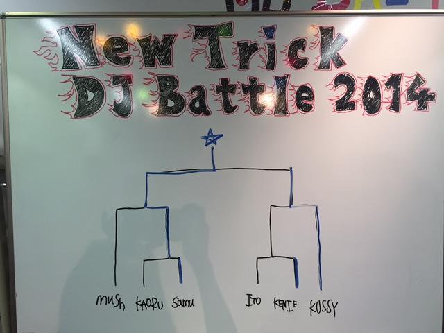 DJ 島村楽器 New Trick DJ Battle2014 スクラッチ 日本一