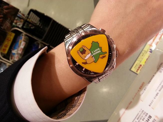 時計 ぐんま