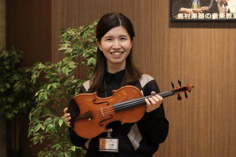 スタッフ写真ヴァイオリンインストラクター小林