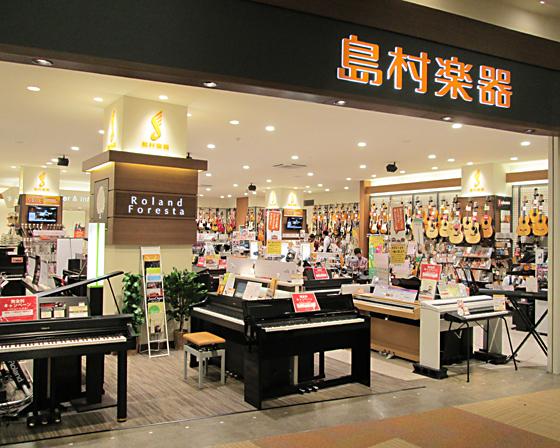 ピアノコーナー