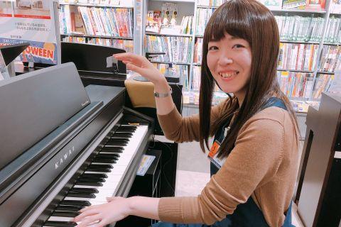 スタッフ写真ピアノ/キーボード/デジタル鵜沼 知絵美