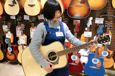 スタッフ写真ギターアクセサリー/ギター・ベース弦髙橋 鈴蘭