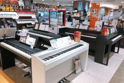 島村楽器赤羽アピレ店 ピアノコーナー