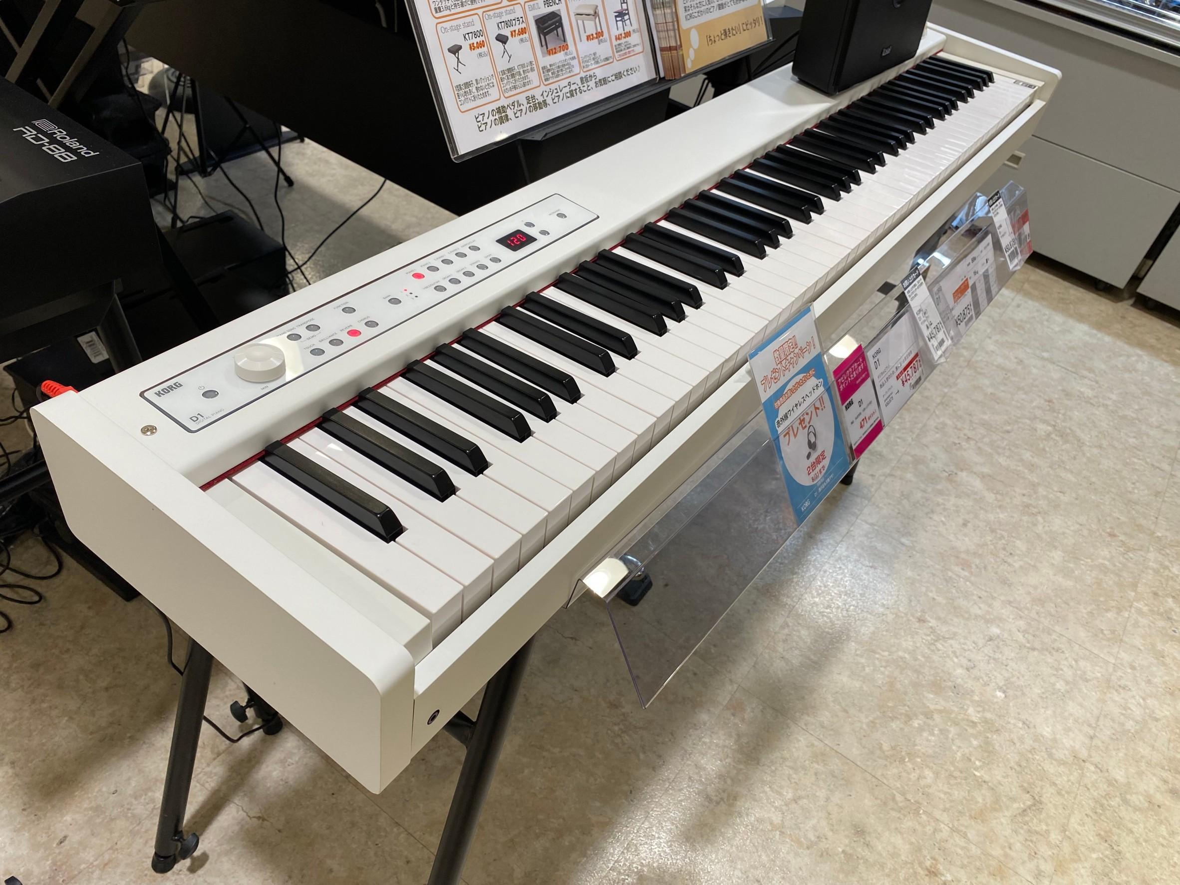 KORG D1 電子ピアノ 卓上