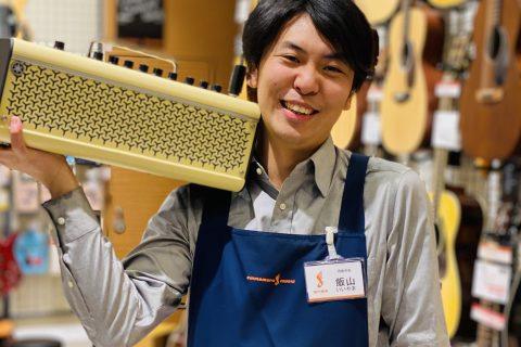 スタッフ写真エレキギター・アンプ・DTM飯山