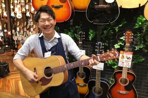 スタッフ写真アコースティックギター・コンパクトエフェクター・マルチエフェクター・弦・ギターアクセサリー永田