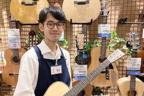 スタッフ写真アコースティックギター、エフェクター岡野