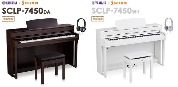 電子 ピアノ ランキング