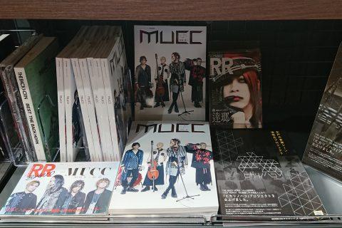 MUCC リットーミュージック