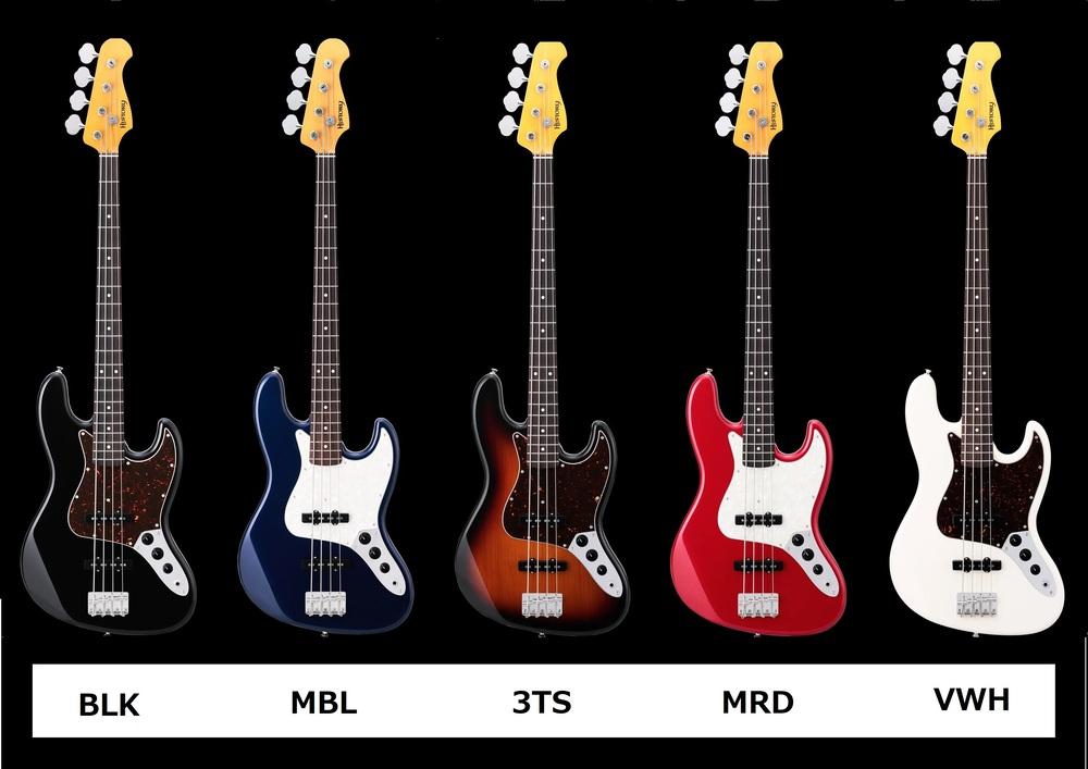 HJB-Standard-color
