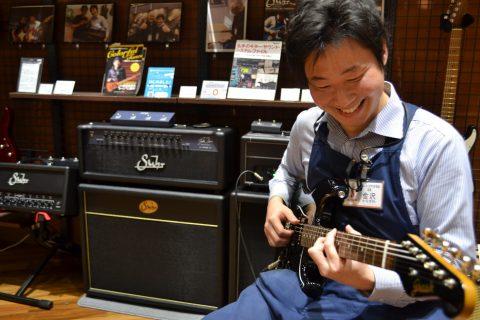 スタッフ写真店長 上級ギターアドバイザー エフェクター金沢