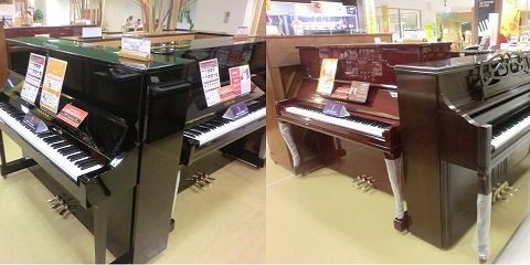 厳選アップライトピアノ
