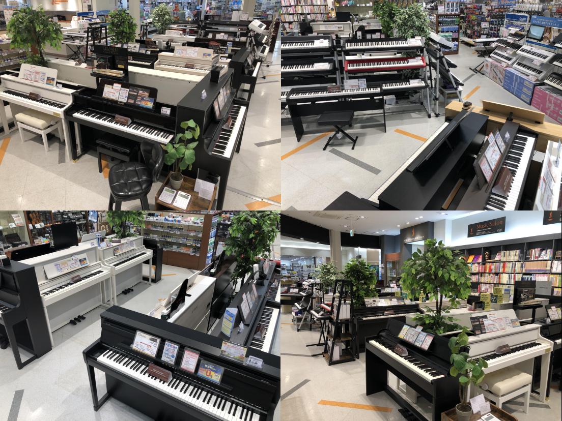 電子ピアノ 選び方