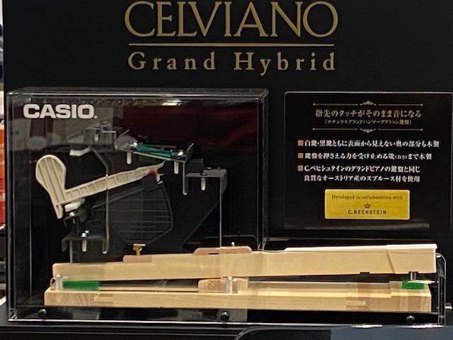 電子ピアノ鍵盤タッチ