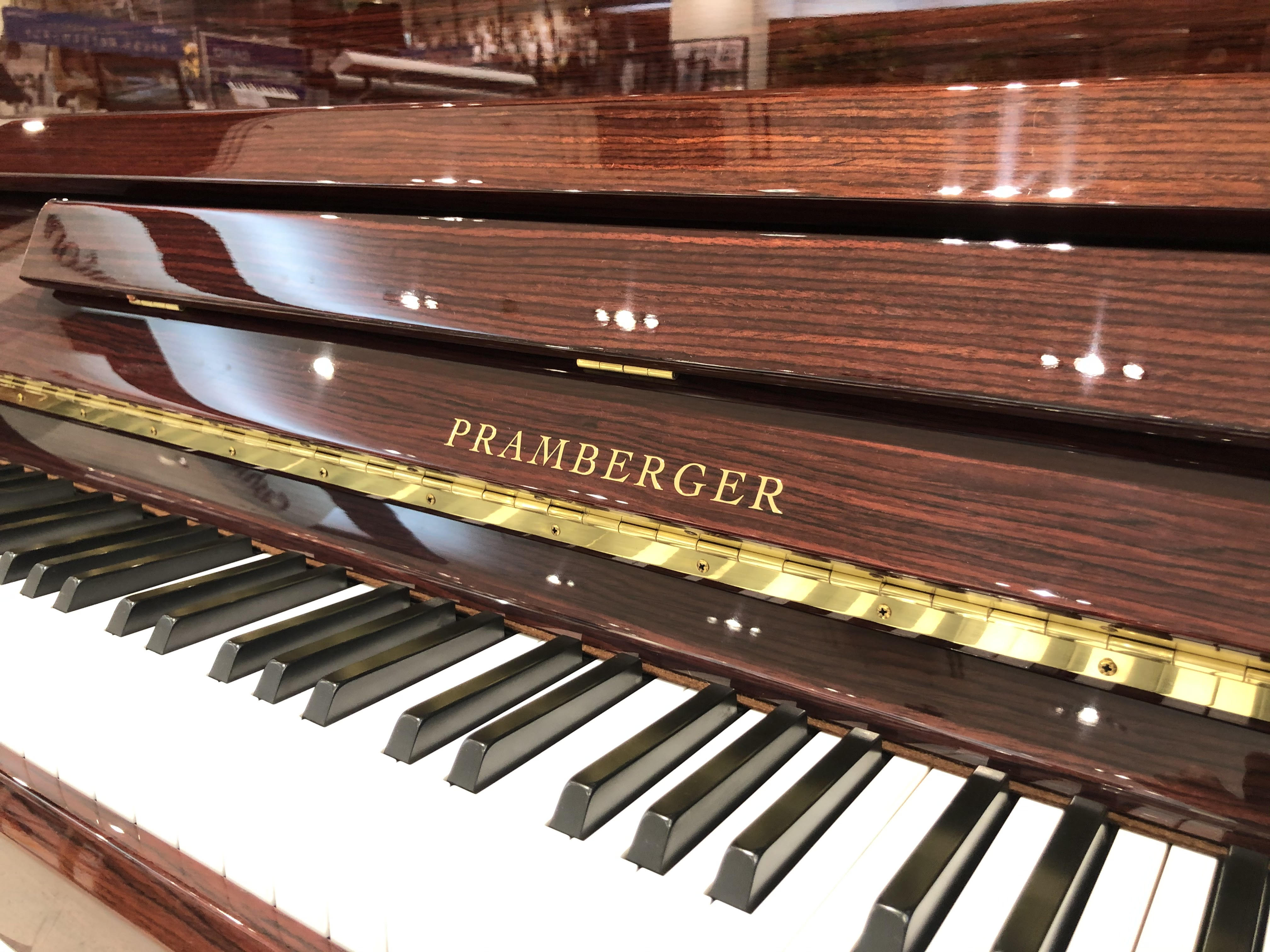 アップライトピアノ 新品 中古 選び方 PRAMBERGER PV118SM 消音ユニット 千葉ニュータウン 印西 価格 島村楽器