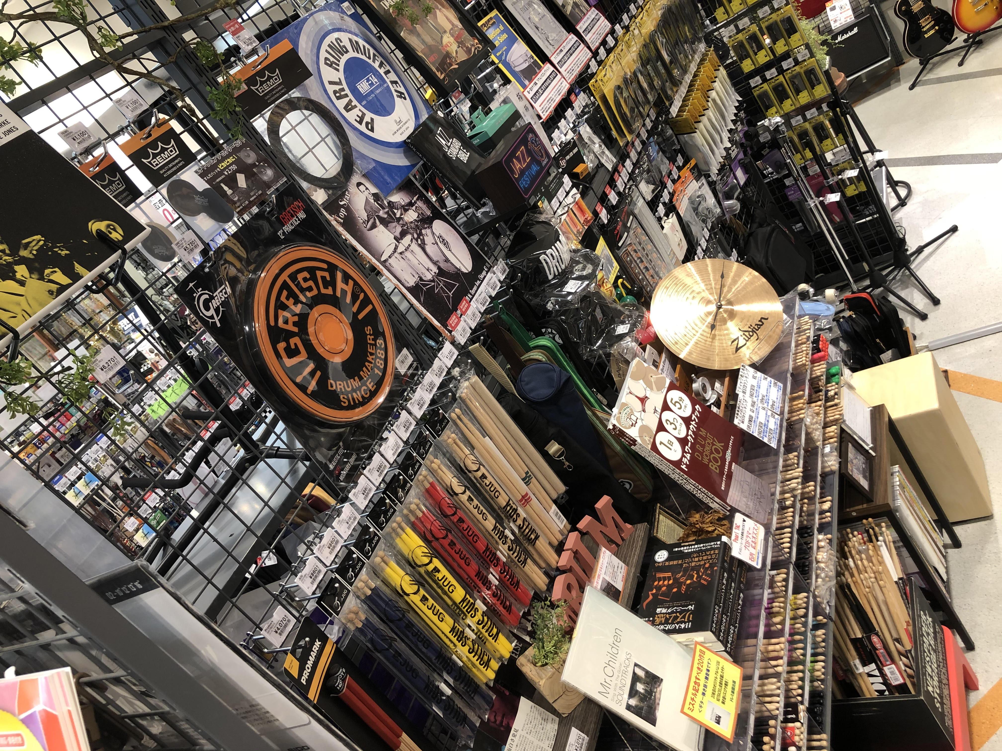 島村楽器 電子ドラム 初心者 選び方 千葉ニュータウン ヤマハ ローランド ATV YAMAHA Roland ドラムスティック