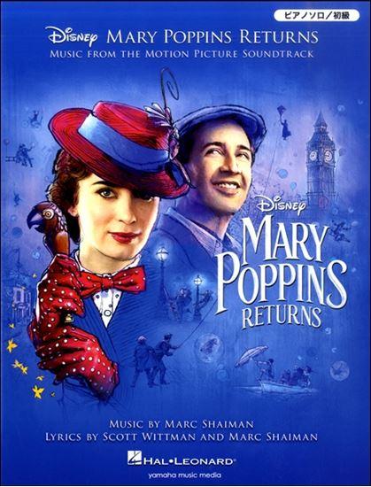 メリー cherry ち 歌詞 むちむ ポピンズ