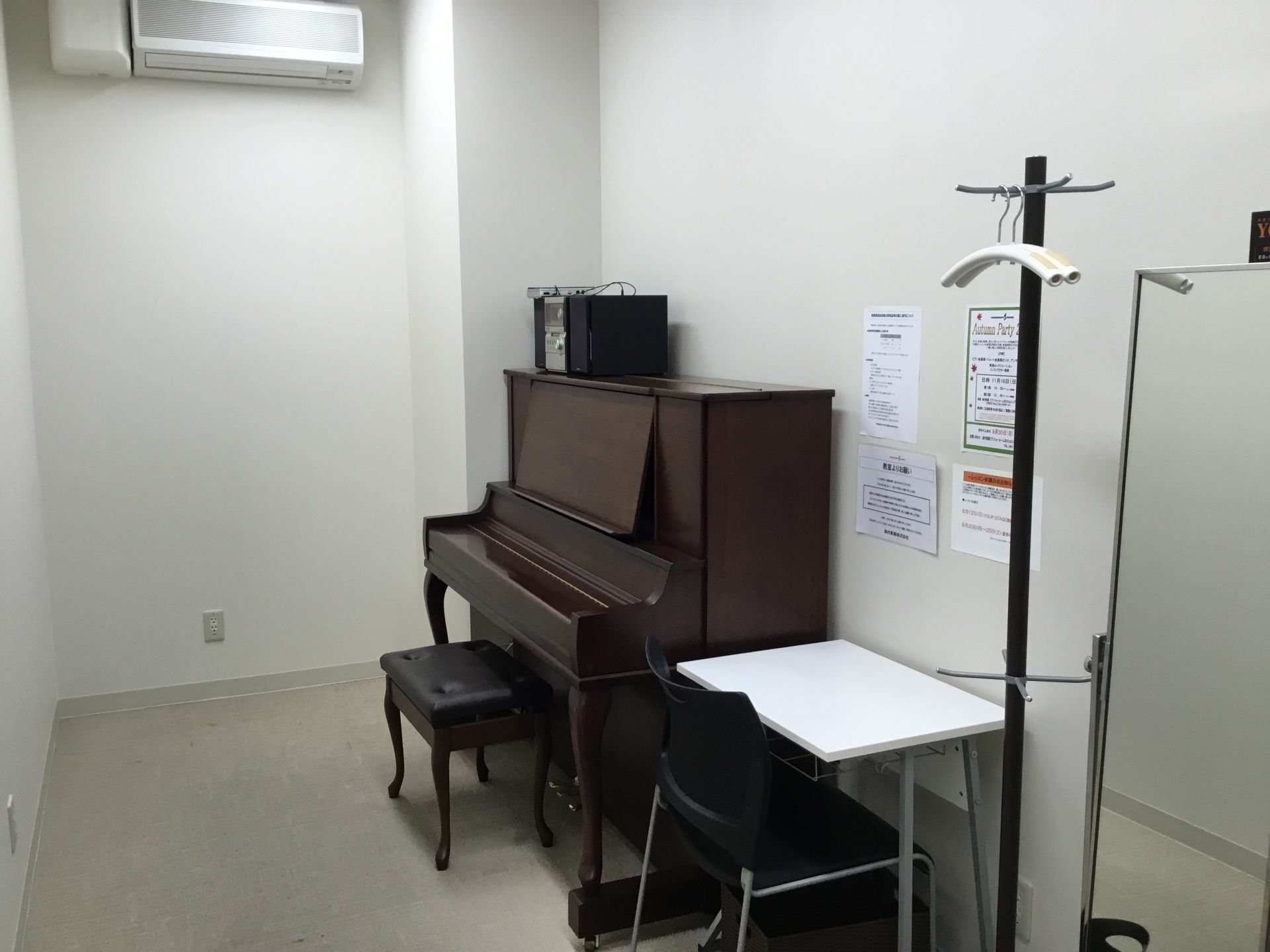 市川市フルート教室
