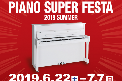 PIANO SUPER FESTA 2019 SUMMER