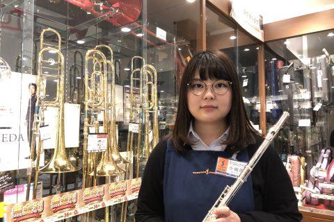 スタッフ写真管楽器・スコア小田原