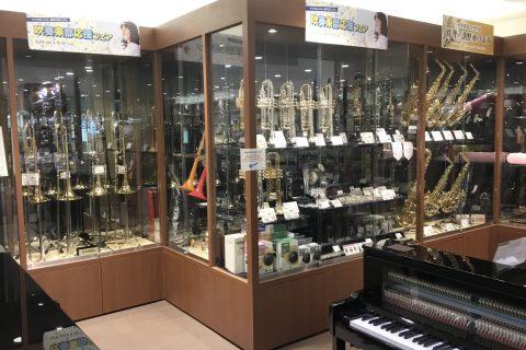 市川市 楽器店 管楽器