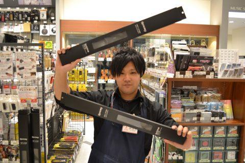 スタッフ写真アコギ・ギターアクセサリー井出上