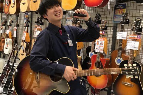 スタッフ写真全般吉田