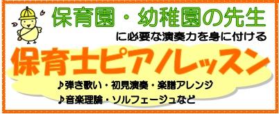 https://www.shimamura.co.jp/shop/expocity/lesson-info/20210109/5724