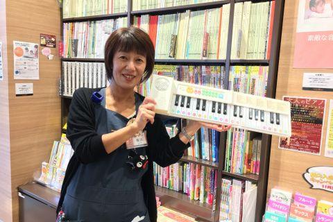 スタッフ写真楽譜・STC福田