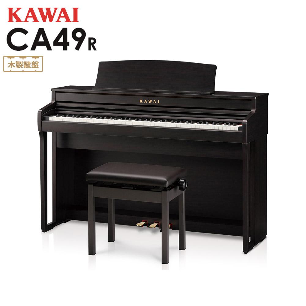 電子ピアノ KAWAI CA49 川口 駅前 かわぐちキャスティ