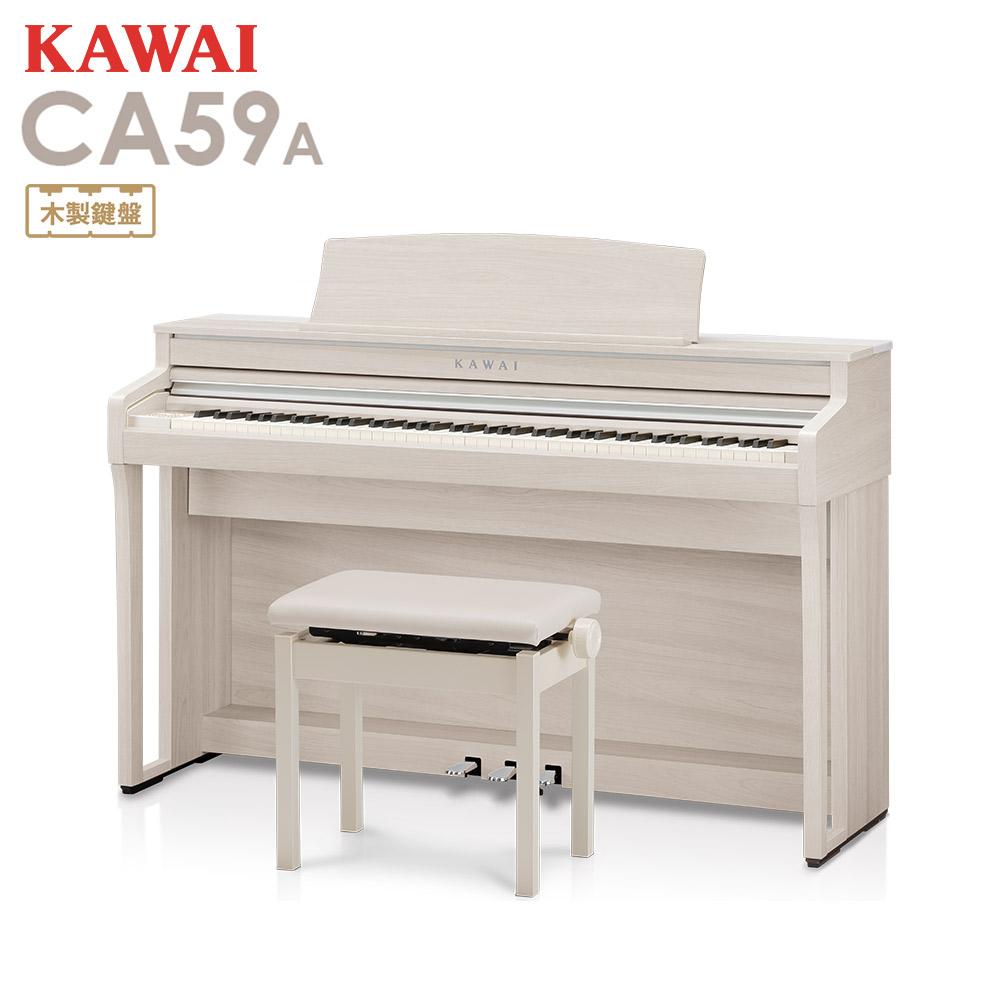 電子ピアノ KAWAI CA59 川口 駅前 かわぐちキャスティ