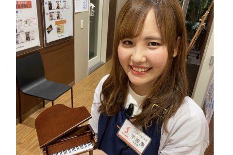 スタッフ写真ピアノ・弦楽器・キーボード宇佐美