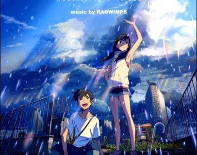 Pソロ 中級「天気の子」MUSIC BY RADWIMPS