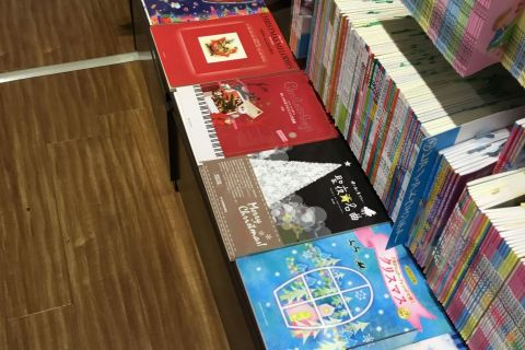 クリスマス 島村楽器 富士見店 楽譜 Xmas
