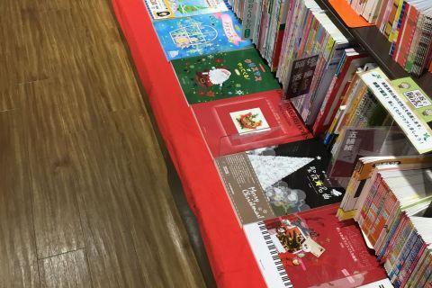クリスマス 島村楽器 ららぽーと富士見 楽譜