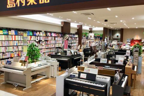 島村楽器ららぽーと富士見店 ピアノ 催事 お得 おすすめモデル