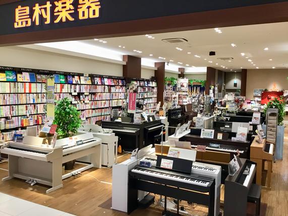 富士見店 ピアノ総合ページ
