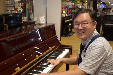 スタッフ写真ピアノ・楽譜・防音室岩切
