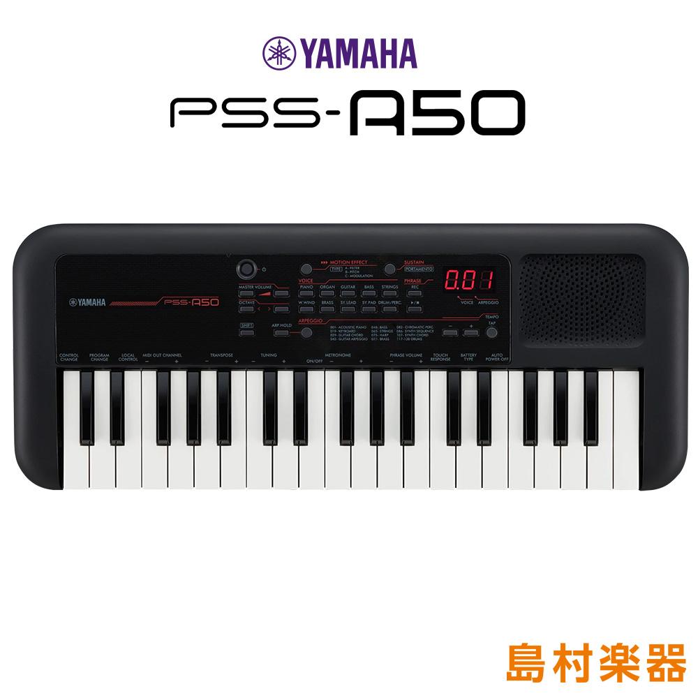 PSS-A50