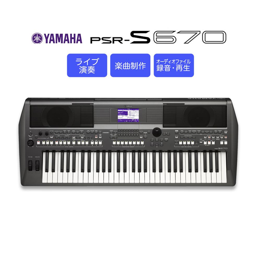 4_YAMAHA PSR-S670 キーボード ポータトーン 61鍵盤 【ヤマハ PSRS670 PORTATONE】
